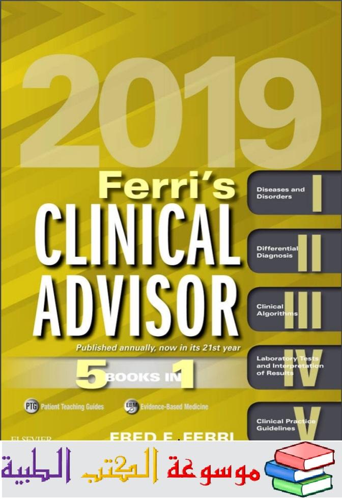 Ferri's Clinical Advisor 2019 pdf free download