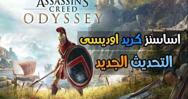 تحميل لعبة assassin's creed 1 مضغوطة