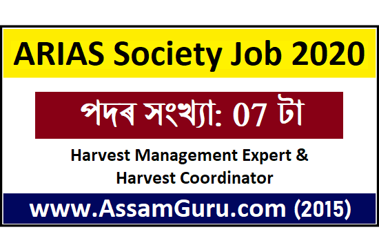 ARIAS Society Recruitment 2020