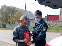 Собственники частных жилых домов получают в подарок огнетушитель.