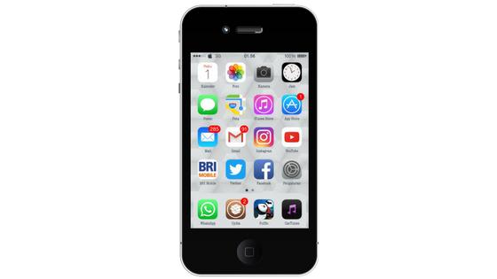 tampilan cydia di home screen iphone 4