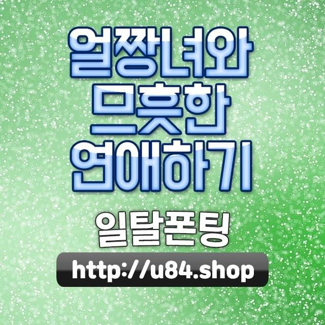 고강동북스캔