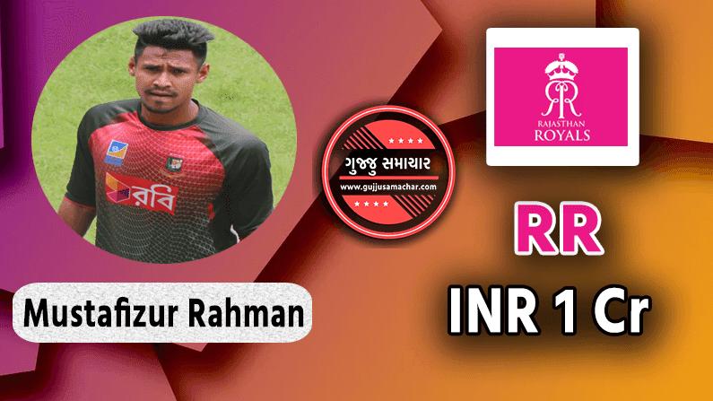 Mustafizur Rahman to RR