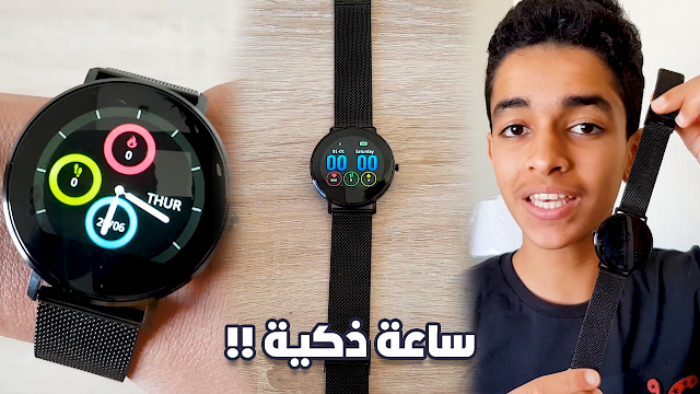 مراجعة ساعة ذكية بمميزات رائعة تقيس ضربات القلب وتدخل تحت الماء والمزيد .. XANES L6 REVIEW