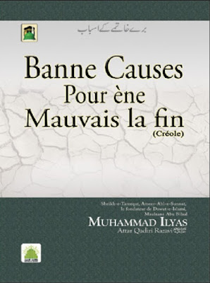 Download: Banne Causes Pour ene Mauvais la Fin pdf in Creole