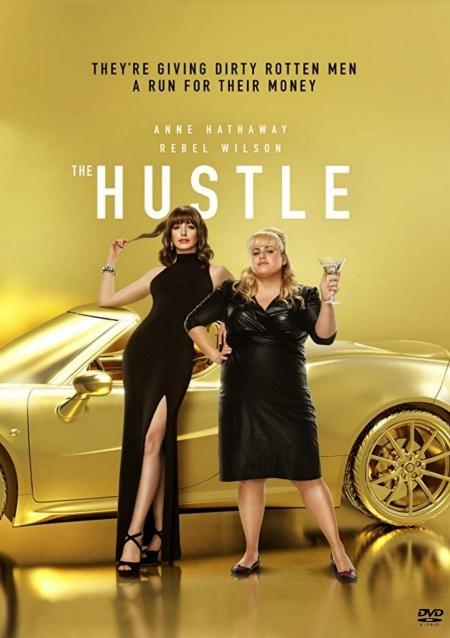 The Hustle [2019] [DVDR] [NTSC] [Latino]
