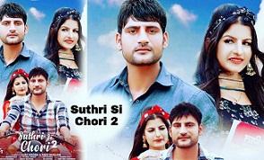 Suthri Si Chori 2 Song Lyrics by Mukesh Foji|Ajay Hooda