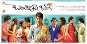 Banthipoola Janaki Movie Posters-thumbnail-15