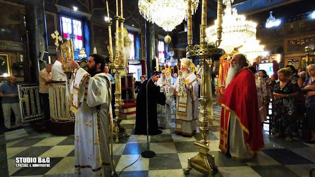 Αρχιερατική Θεία Λειτουργία για το Γενέσιον της Θεοτόκου στο Ναύπλιο (βίντεο)