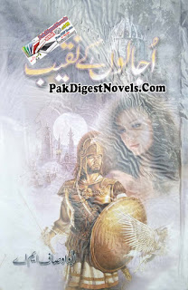 Ujaloon Ke Naqeeb (Novel Complete) By Abu Osaf M.A Pdf Free Download