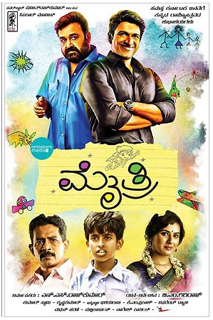 Mythri 2018 950MB Full Hindi Dubbed Movie Download 720p HDRip thumbnail
