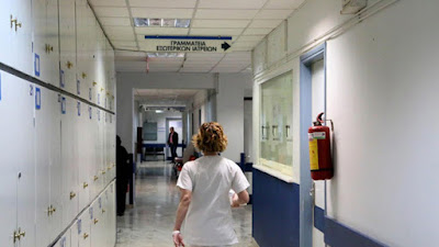 ΤΡΕΞΤΕ ΝΑ ΠΡΟΛΑΒΕΤΕ!  691 προσλήψεις σε νοσοκομεία