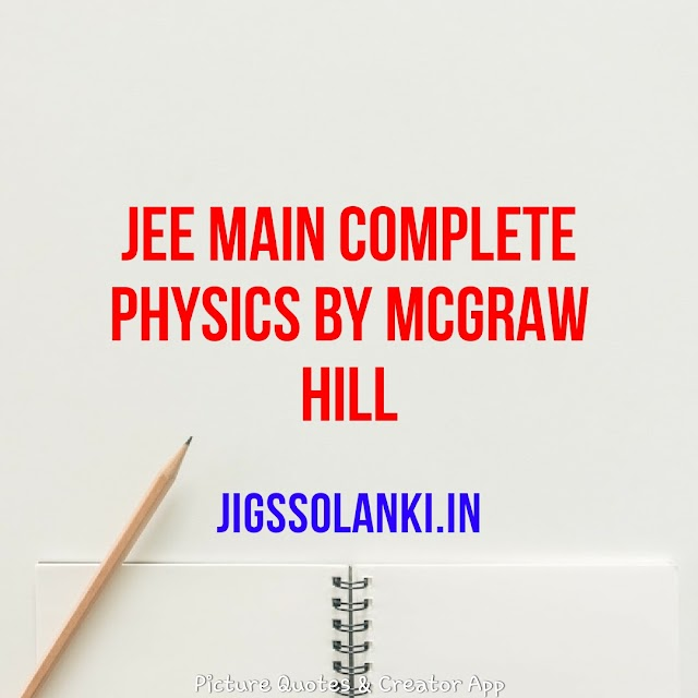JEE MAIN COMPLETE PHYSICS BY McGRAW HILL