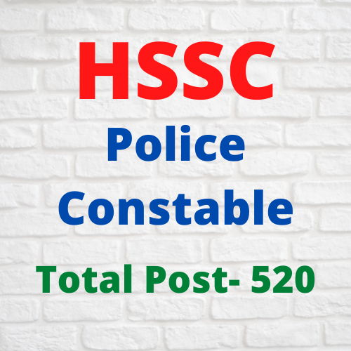 HSSC Police Constable Commando Wing Bharti 2021 - HSSC पुलिस कांस्टेबल कमांडो विंग भर्ती  2021