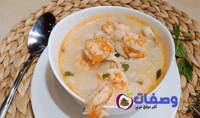 شوربه السي فود فاطمه ابو حاتي