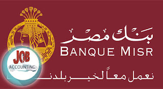 وظائف محاسبين | وظائف خالية محاسبين فى بنك مصر للمؤهلات العليا