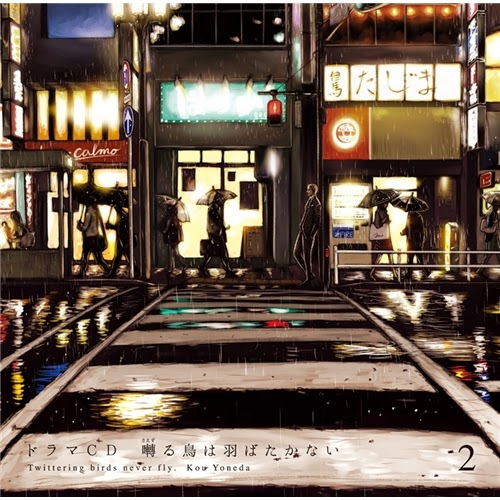 Saezuru tori wa habatakanai drama cd download / Sierra club