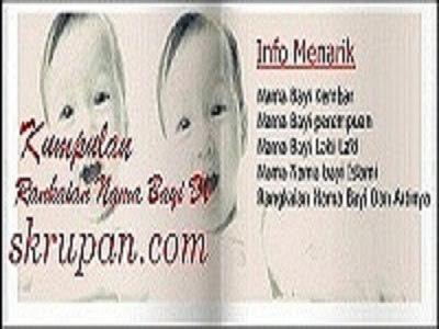 http://skrupan.blogspot.com