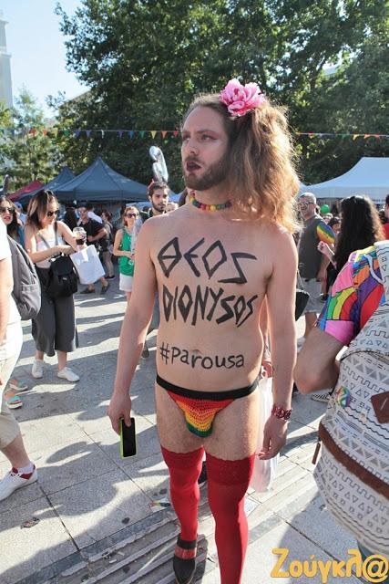 γκέι επαγγελματίες που χρονολογούνται