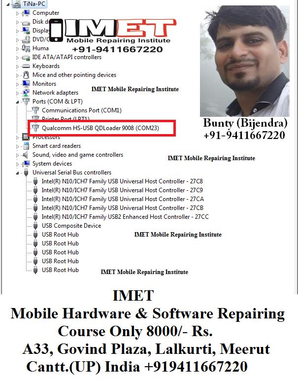 Realme 3 Pro Flash File And Tool [Stock Rom] Remove User