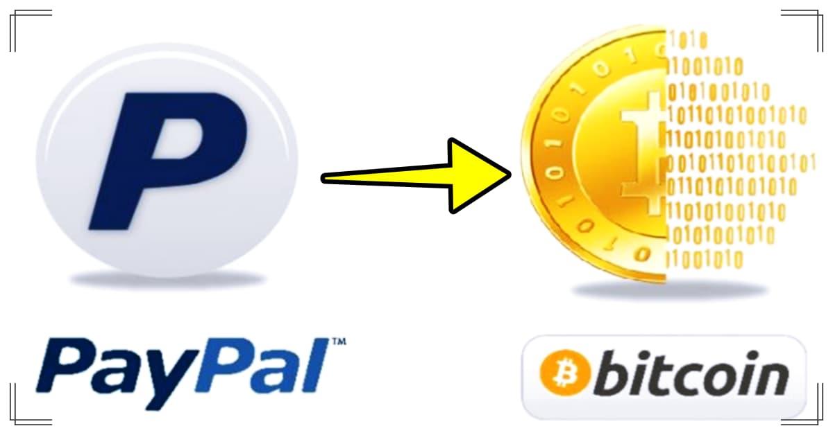 شراء-بيتكوين-بالباي-بال-تحويل-البيتكوين-الى-باي-بال