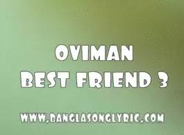 Oviman Best Friend 3