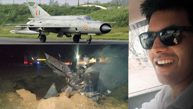 MiG-21 aircraft crashes in Punjab, pilot died