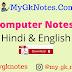 [ *All PDF* ] Computer Notes PDF in Hindi And English