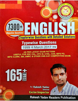 Download Free SSC English 7300+ by Rakesh Yadav Book PDF