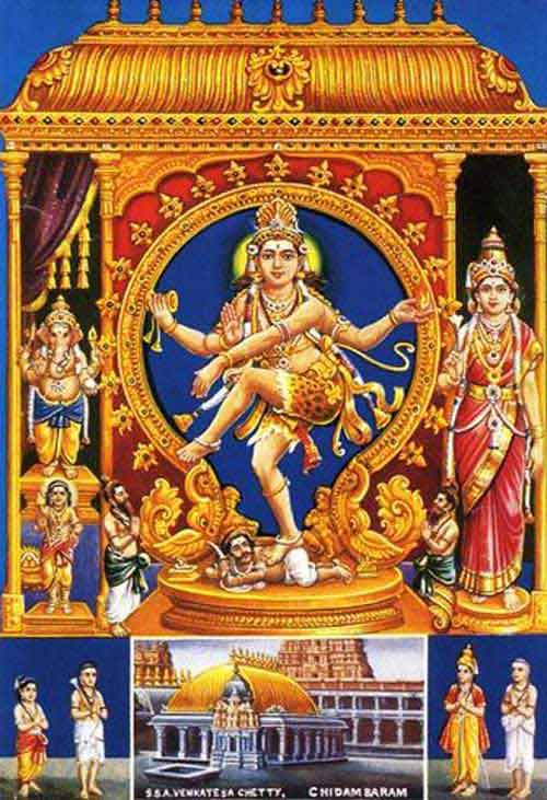 Story Of Chidambara Kshetram – Reason For Nataraja Shiva Dance In Chidambaram Temple