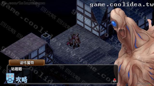 Mercenaries Blaze 傭兵烈焰 黎明雙龍 第03章 遭遇