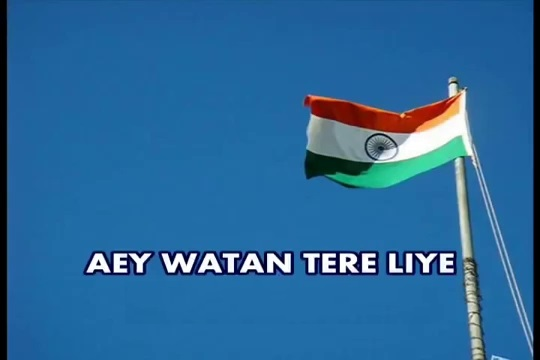 Aye Watan Tere Liye Guitar Chords Hindi Desh Bhakti Patriotic Song Lyrics HD Video | Karma
