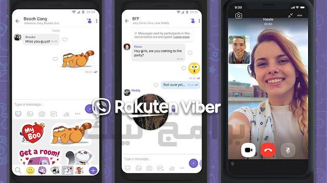 Download Viber For Mobil