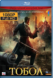 La Conquista de Siberia (Tobol) (2019) [1080p BRrip] [Latino-Inglés] [LaPipiotaHD]