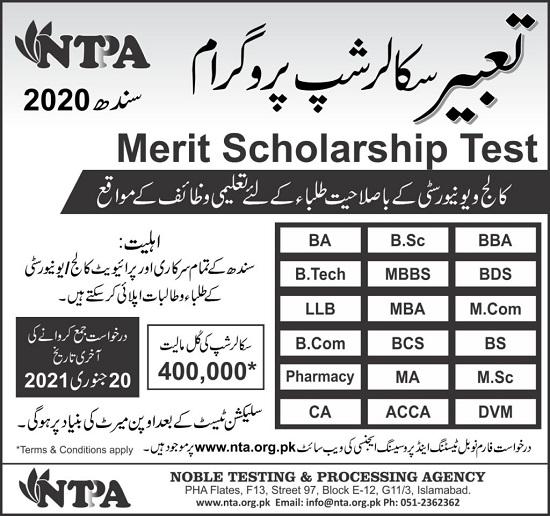 tabeer-scholarship-program-sindh-application-form