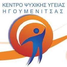 Δράση αγωγής υγείας απο ΚΨΥ -ΤΟΜΥ Ηγουμενίτσας