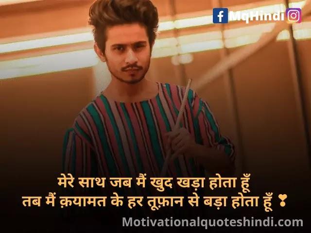 Ansh Pandit Ki Shayari