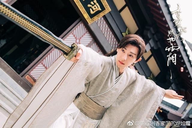 Heavy Sweetness, Ash-like Frost Deng Lun