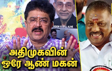 SV Sekar supports OPS and against Sasikala