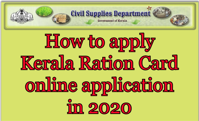 How to apply Kerala Ration Card online application in 2020