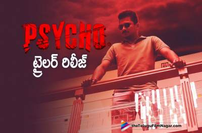 PSYCHO (2020) Telugu Tamil Full Movies 480p