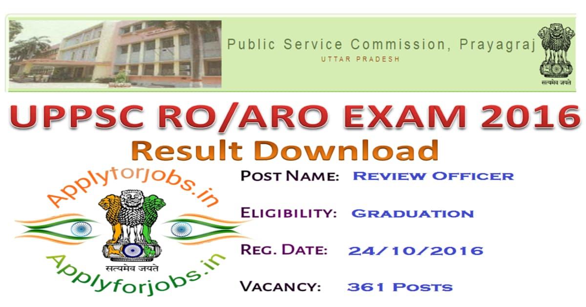 UPPSC RO / ARO भर्ती 2016 रिजल्ट, applyforjobs.in