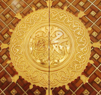 Sholawat Munjiyat dan Artinya