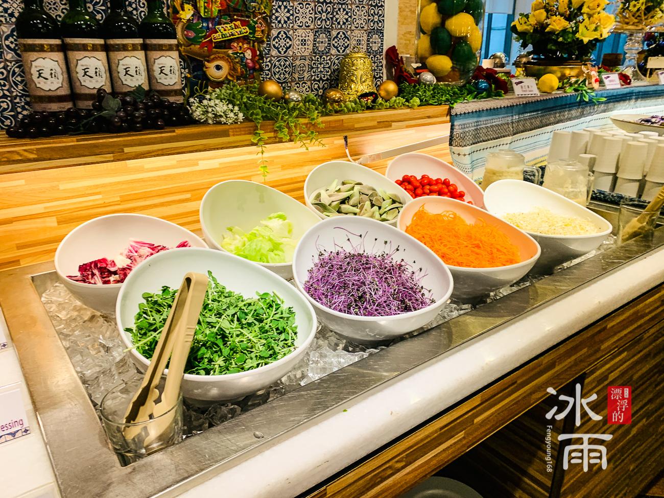 陽明山天籟溫泉會館|早餐菜色|沙拉