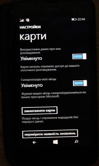 как прибавить видео на экране