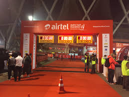 Airtel Special Data offer: Yadda Zaka Samu 1GB Da N200 4GB Da N1000