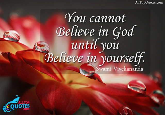 Love Quote Wallpapers In Hindi Swami Vivekananda Self Motivational And Inspirational