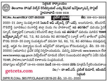 TS gurukulam 6th, 7th, 8th, 9th class admission 2021-22 tswreis