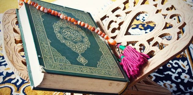 Pernikahan Qur'ani