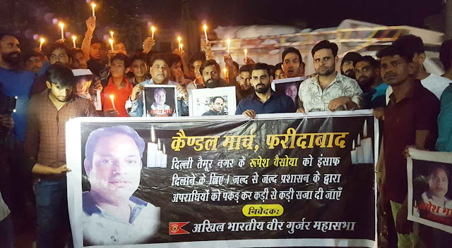 candle march for justice to roopesh in faridabad